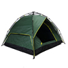 Fiberglass pole folding backpacking Tent
