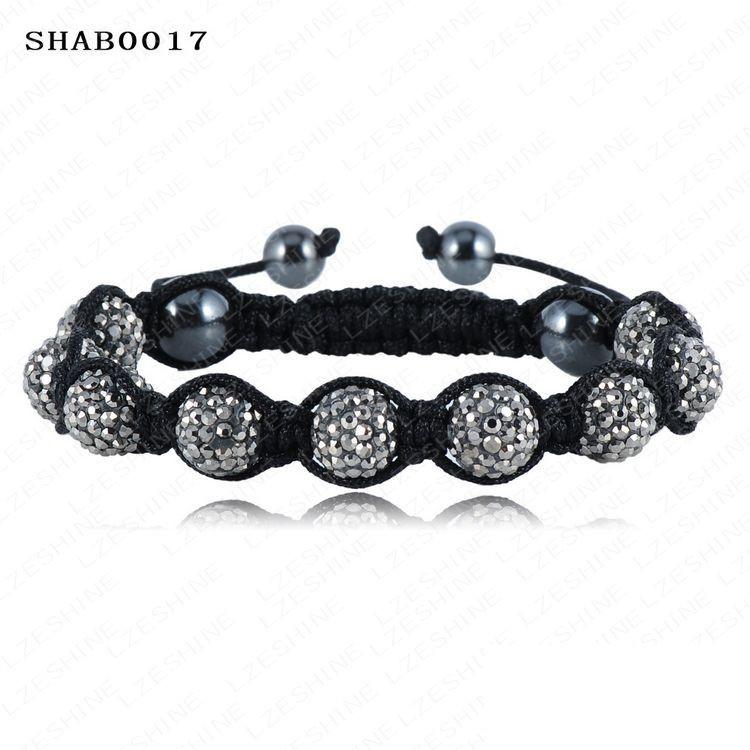 SHAB0017(1)