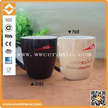 Porcelain glazed full color changing coffee mug