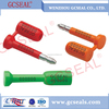 China Wholesale White Abs Plastic Material Custom Bolt Seals GC-B001