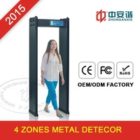 high sensitivity metal detector,wide use walk through metal detector / gold diamond detector / metal detector