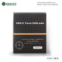 Ego II twist 2200mah green sound wholesale electronic cigarette 2200mah ego twist 2
