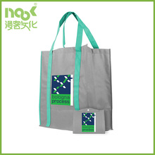 non woven grocery tote bag folding in a pouch with beautiful color