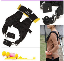 Manufacturer leather ends camera strap double