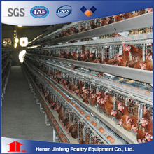 A type reusable layer/broiler/pullet cage for farm shed