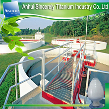 ASN8123 water treatment chemicals pam