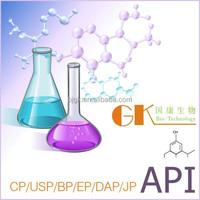 Ranitidine CAS:66357-35-5/Antihistamines