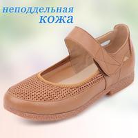 women ladies flat heel summer sandals design 2014 for women