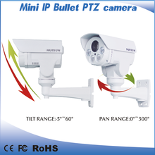 Top sale high fps web camera, 1.3MP IP Camera, 960P bullet network cam with CE and FCC certificate