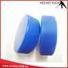 china discount hockey pucks , rubber ice hockey ball