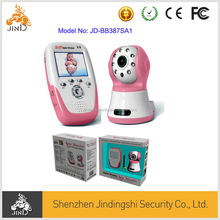 2.5inch LCD 2.4G wireless Baby Monitor JD-BB387SA1