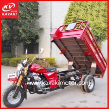 2015 New latest 250cc Water Cooling 3 Wheeler Motorcycle Five Wheel in China