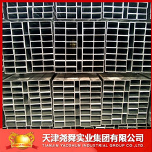 China Alibaba astm a36 steel pipe manufacturing