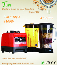 Promotion Made in China best quality cheap kichen aid soymilk maker for both home & commercial use