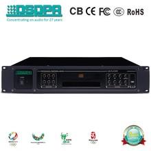 DSPPA PC1007C Public Address System pa system cd player