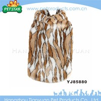 China Professional Manufacture Provide Heated Dog Clothes