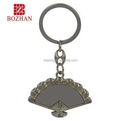 Silver fan keyring/wholesale popular key chain