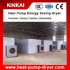 hot air vegetable dryer machine / vegetable drying oven