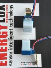 ES-G01 day night photocell sensor