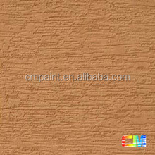 Water based texture paint designs- building coating- paint factory