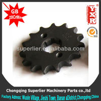 good performance motorcycle transmission parts,professional custom gears and sprockets,forging drive sprocket gear
