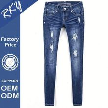 Special Design Printed Windproof Latest Design Jeans Pants For Girl