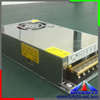 hot sale LED dedicated 250w AC/DC Adapters