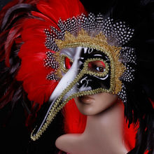 Hot sale custom made painted feathers venetian mask masquerade masks