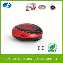 air purifier for car, sharp air purifier