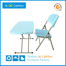 Patio durable height adjustable kids portable folding table and chair set