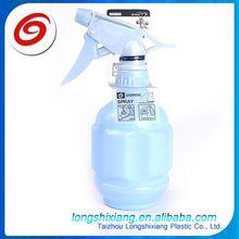 2015 garden sprayer hose,air atomizing sprayer,battery sprayer