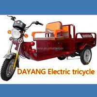 2015 new hot sale800w/1000w/1200w electric tricycle cargo