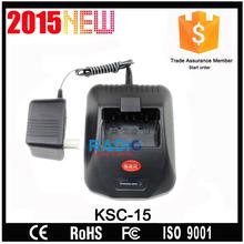 Joytone KSC-15 handheld fm Two-way Radio charger