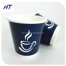 16oz paper cup with lid,8oz coffee paper cup with lid,9oz hot coffee paper cup with lids