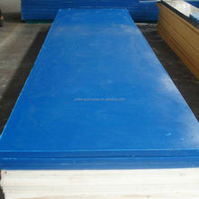 UHMWPE forming board and UHMWPE suction box cover for paper and pulp industrial