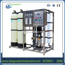 mobile RO unit/portable water treatment equipment