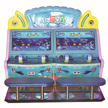 2015 Most popular coin operated fish hunting game/fish game machines