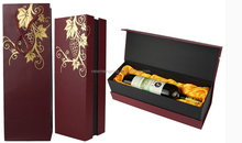 best selling wine gift box with wine packaging box canton fair 2015