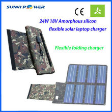 2015 new muliti fuction 24Watt 18V folding Amorphous silicon solar laptop charger waterproof outdoor solar panel charger