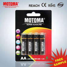 2015 china best products zinc air battery alkaline battery