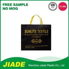 Non woven bags with lamination/cartoon design pp non woven bag/eco fashion non woven bags