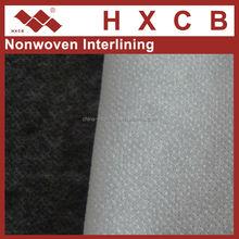 (7070W)Polyester&Nylon Suzhou Fusible Nonwoven Interlinings&Interfacing Lining Fabric
