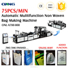 New recycle automatic non woven polypropylene bag making machine