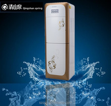 water purifier machine price,natural water purifier for China