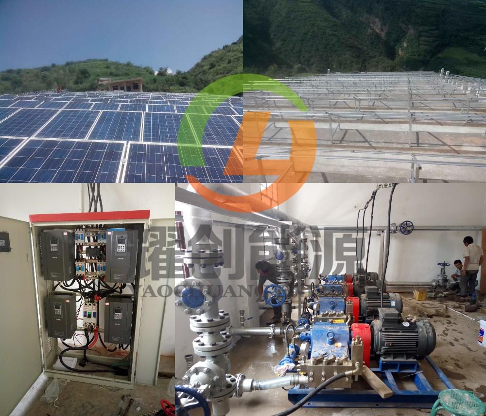 solar water pump 4 sets