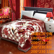 2015 fashion design home textile blanket /hot sale cheap korea home trends blankets