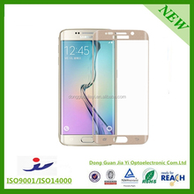 2015 hot selling tempered glass screen protector for samsung galaxy note edge
