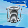 Flange Type stainless steel pipe expansion joint with 304 materials