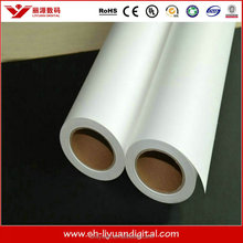 double sided glossy matte photo paper 240mic