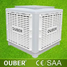evaporative cooler vs swamp cooler industrial cooling units for factory